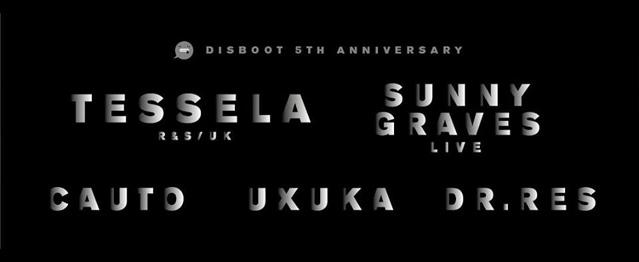 Tessela y Sunny Graves son el plato fuerte del 5º Aniversario de Disboot