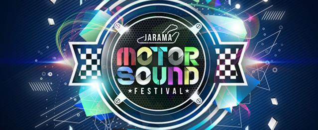 Motor Sound Festival se presenta en sociedad