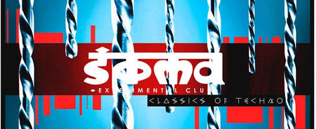 Nueva fiesta Soma en Groove con James Ruskin encabezando el cartel