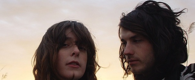 Beach House estrenan guitarrero nuevo single