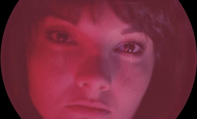 Escucha el álbum de debut del artista de culto Fatima Yamaha