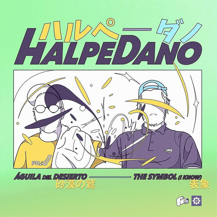 El arquitecto hip hop Dano presenta dos inéditos en colaboración con Halpe