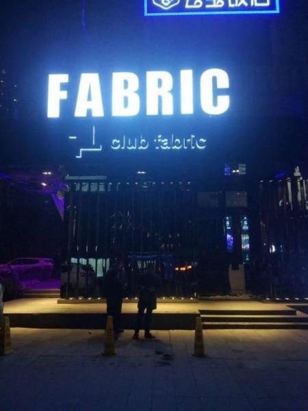 Fabric-Shanghai-door