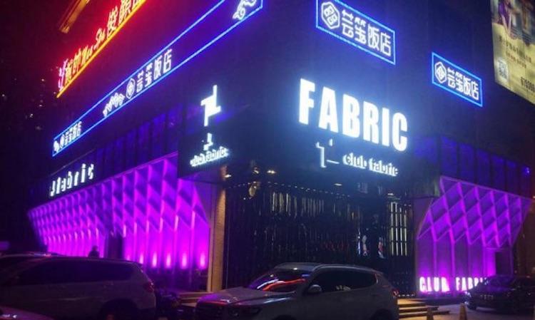 China tiene un Fabric de imitación