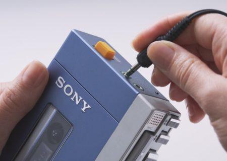Sony recupera el icónico Walkman por su 40 aniversario