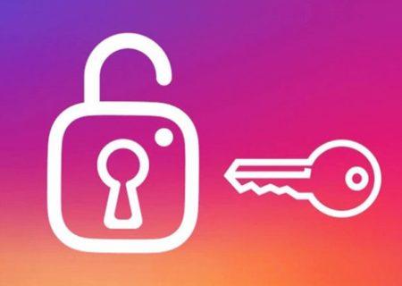 Instagram fulmina a Ghosty, la app que te permitía acceder a perfiles privados