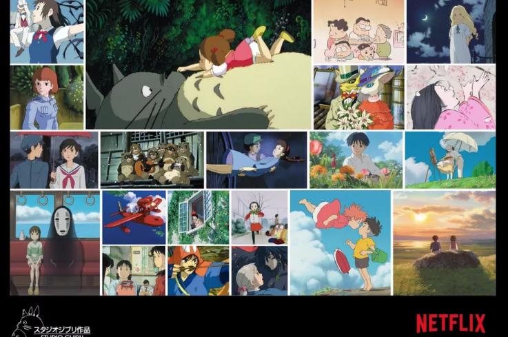 La filmografía de Studio Ghibli se podrá ver al completo en Netflix